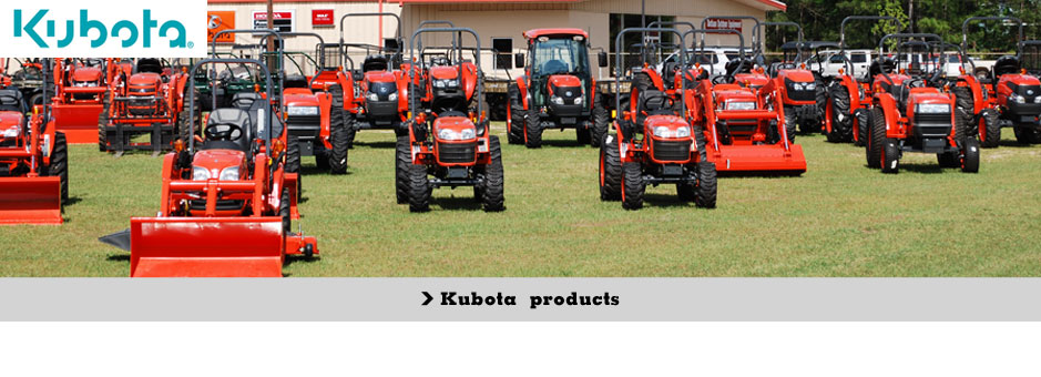 Dothan Outdoor Equipment - offers the full line of Kubota tractors